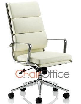 Clic Design Executive Chairs In Soft Bonded Off White Leather With Aluminium Armrests And Base Free Next Day Delivery