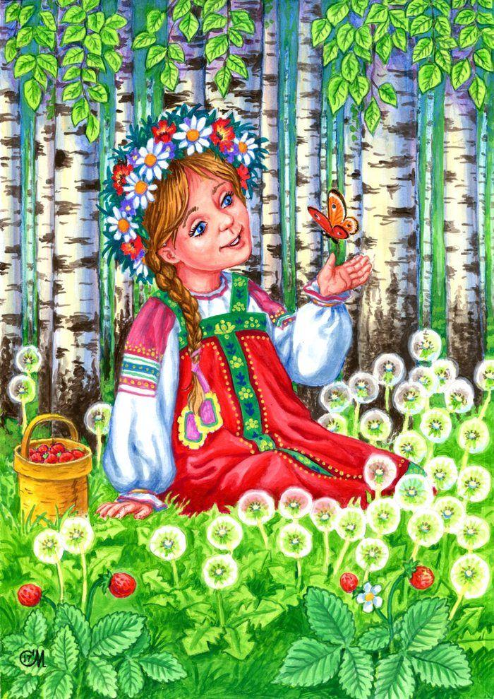 День поздравления, художник соловьев открытки