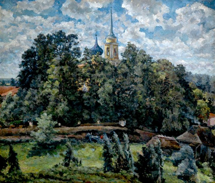 Александр Осмёркин «Святогорский монастырь. Синичья гора, где могила Пушкина» 1928 г.