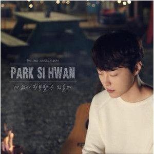 パク・シファン / [ プロモ用CD ] 君がいなくても幸せなことができるだろうか [パク・シファン]※パッケージに傷があります[CD] :韓国音楽専門ソウルライフレコード