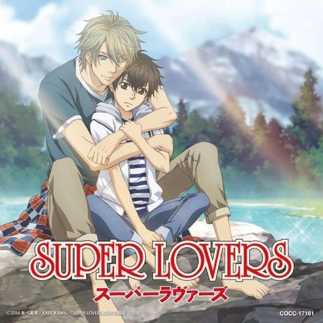 """Download Anime Super Lovers Subtitle Indonesia Batch - https://drivenime.com/super-lovers-subtitle-indonesia-batch/   Genres: #Comedy, #Drama, #Romance, #ShounenAi, #SliceOfLife   Sinopsis Ketika menghabiskan libur musim panas dengan Ibunya, Haru bertemu Ren, anak yang baru diadopsi oleh Ibu Haru. Mendekati Ren bukanlah perkara yang mudah, di mana tujuan Haru adalah untuk """"mendidik"""" Ren hingga liburannya selesai. Hubungan mereka perlahan makin erat setelah hari demi"""