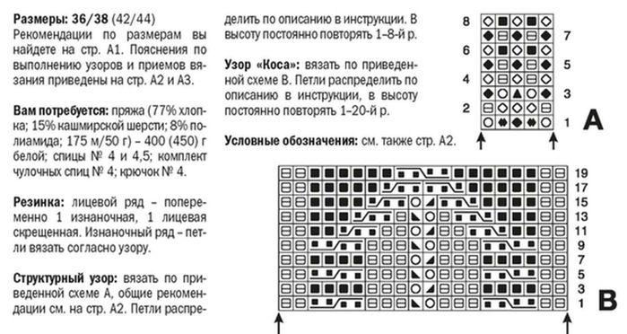 img1.liveinternet.ru images attach d 1 131 14 131014421_5R.jpg