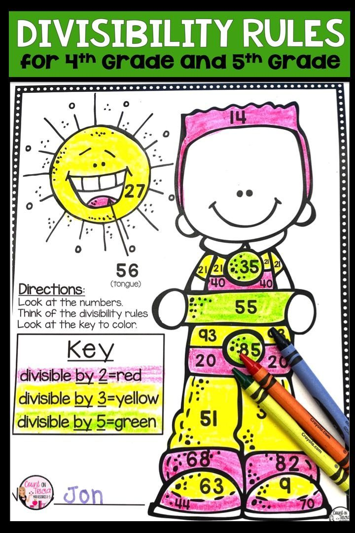 Divisibility Rules Worksheet Divisibility Rules Divisibility Rules Worksheet 4th Grade Math