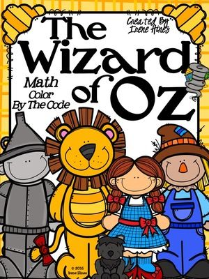 The Wizard Of Oz ~ Math Addition and Subtraction Color By The Code Puzzles from jcrenes from jcrenes on TeachersNotebook.com (8 pages)  - This set includes 4 math puzzles: Two addition puzzles and two subtraction puzzles. $