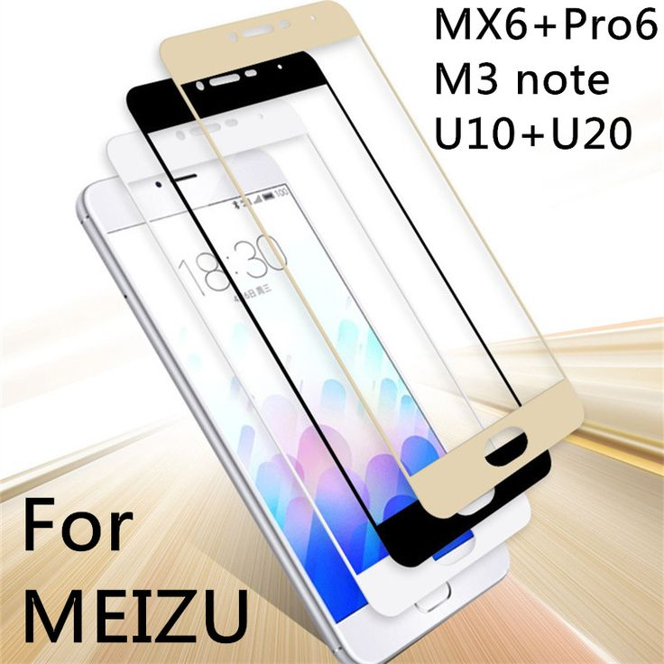 Screen Protectors 2.5D Full Tempered Glass for Meizu MX6 Pro6 M3 note U10 U20 glass full cover ultra thin 0.26mm protective screen protector film -- This is an AliExpress affiliate pin.  Click the image to view the details on AliExpress website