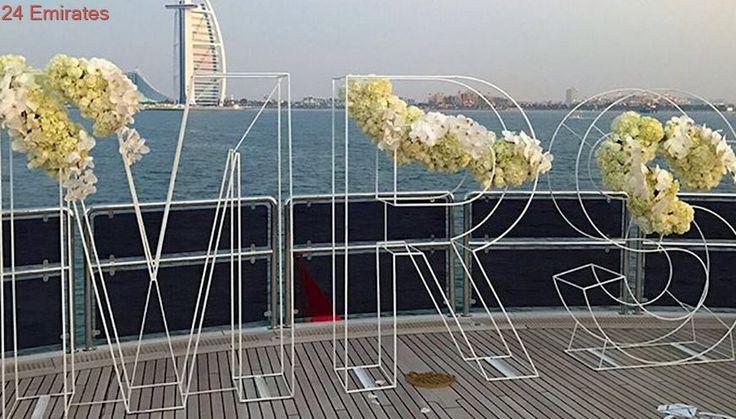 Happy first wedding anniversay to Sheikh Mohammed's daughter, Sheikha Latifa