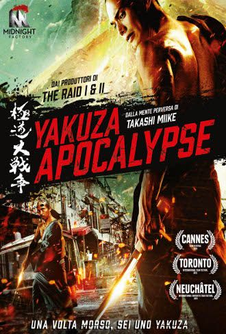 Yakuza Apocalypse: The Great War of the Underworld [HD] (2015) | CB01.UNO | FILM GRATIS HD STREAMING E DOWNLOAD ALTA DEFINIZIONE