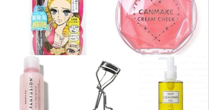 Your Japanese Beauty Shopping Guide  ||    STYLE 09/02/2018 14:38 GMT Your Japanese Beauty Shopping Guide Get the lowdown on 5 top J-Beauty products. By Tahmina Begum Japanese beauty products are seeing a resurgence of interest in the UK, riding on the wave of interest in East Asian skincare and makeup sparked by the Korean beauty trend. Find out how the two trends differ in our guide  - and if…