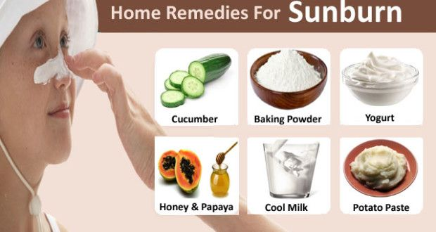 How to get rid of sunburn and what is it. Sunburn is a condition in which your skin gets pain sometimes it is very harm full for skin because it is due to Ultraviolet rays. Here I will tell you some simple and easy home remedies for how to get rid of sunburn.