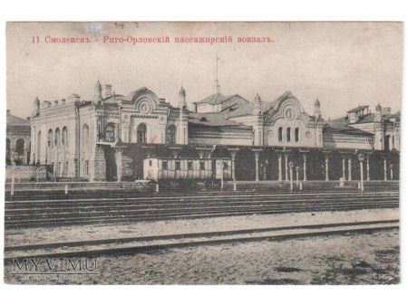 Smolensk vintage postcard featuring an old train station Смоленскъ - Риго - Орловскiй пассажирскiй вокзалъ