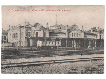Smolensk vintage postcard featuring an old train station Смоленскъ - Риго - Орловскiй пассажирскiй вокзалъ