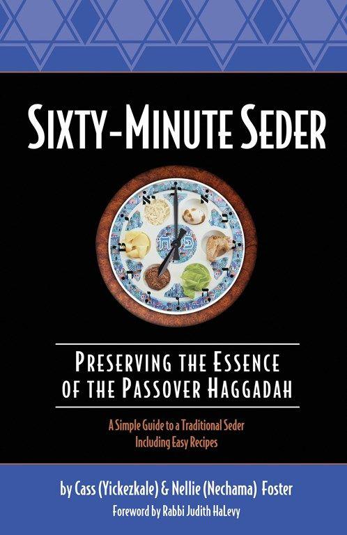 Richard Codors Joyous HaggadahA Children and Family Cartoon Haggadah for Passover Seder