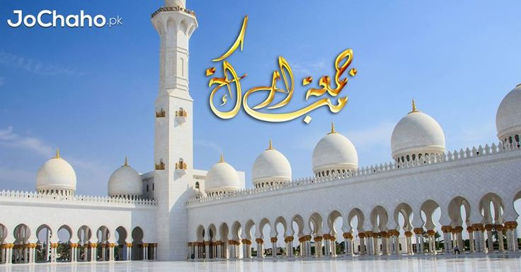 As Friday shines in the heart of believers - may you be among the ones who will receive the benefits and blessings of Friday Prayers. Jummah Mubarak!!