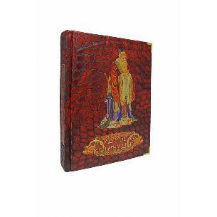Мудрость Конфуция - Афоризмы, мудрость <- Книги <- VIP - Каталог | Универсальный интернет-магазин подарков и сувениров