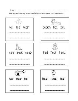 I Created This Set To Offer Targeted Vowel Team Practice