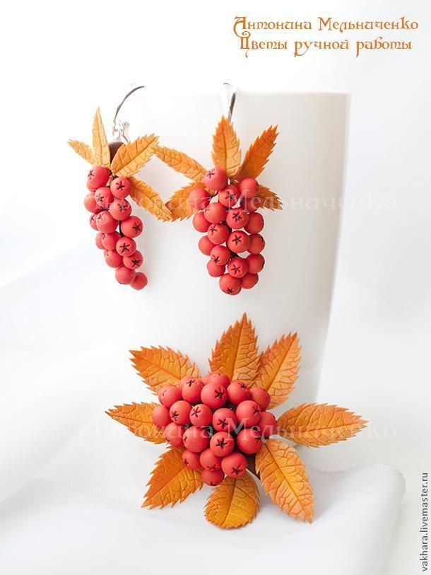 Flowers from cold porcelain and polymer clay - Part 6. Rowan. Jewelry set. - Fair Masters - handmade, handmade