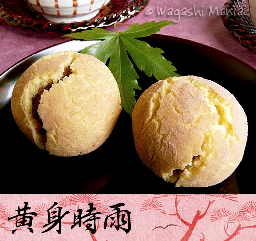 48 best images about kuchnia japo ska on pinterest for Asian cuisine desserts