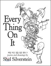with Korean, even!: Books Worth, Great Books, Books Land, Kid, Books To Reading