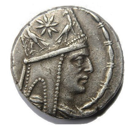 Silver coin of the famous Armenian king Tigranes the Great (140 – 55 BC) showing a depiction of the royal Armenian Tiara