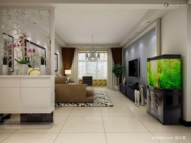 Living Room Divider Design Ideas