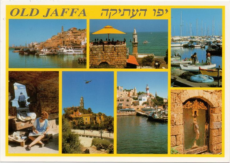 Swap - Arrived: 2016.12.15   ---   Jaffa (or Yafo) is the southern and oldest part of Tel Aviv-Yafo, an ancient port city in Israel. Jaffa is famous for its association with the biblical stories of Jonah, Solomon and Saint Peter as well as the mythological story of Andromeda and Perseus.