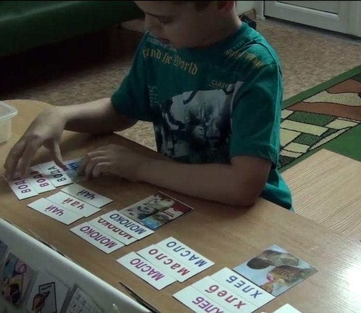 Особый ребёнок.: Несколько слов о глобальном чтении.