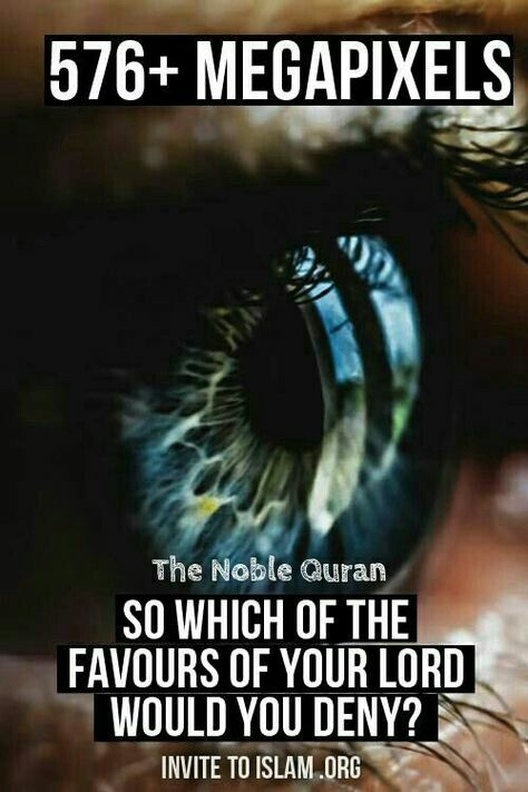 This verse is mentioned 31 times in the Al Quran Surah Ar Rahman…