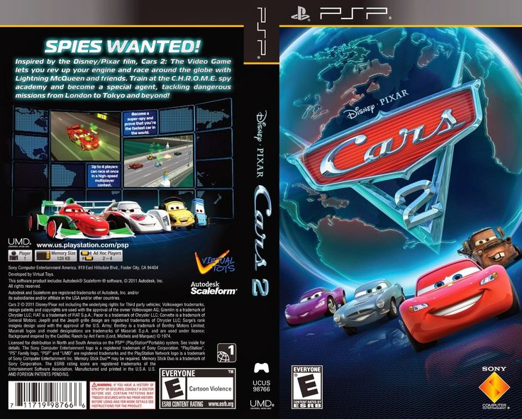 cars 2 pc game compressed