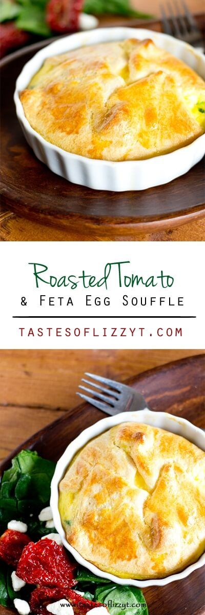 Flaky, buttery biscuits surround eggs, feta cheese and roasted tomatoes in these Roasted Tomato and Feta Egg Souffle. A copycat recipe of a favorite Panera breakfast.