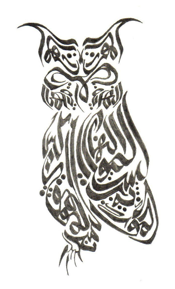 42 Best Images About Arabic Calligraphy On Pinterest