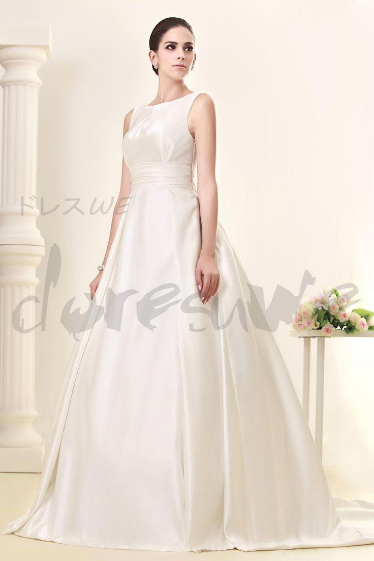 スプレンディッド帝国バトー床長さの裁判所の列車Talineのウェディングドレス 11249818 - 最流行ウェディングドレス - Doresuwe.Com