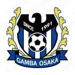 Ultras Gamba Osaka, come quelli dell'Atalanta, cantano Conquista la vittoria » Football a 45 giri   Football a 45 giri