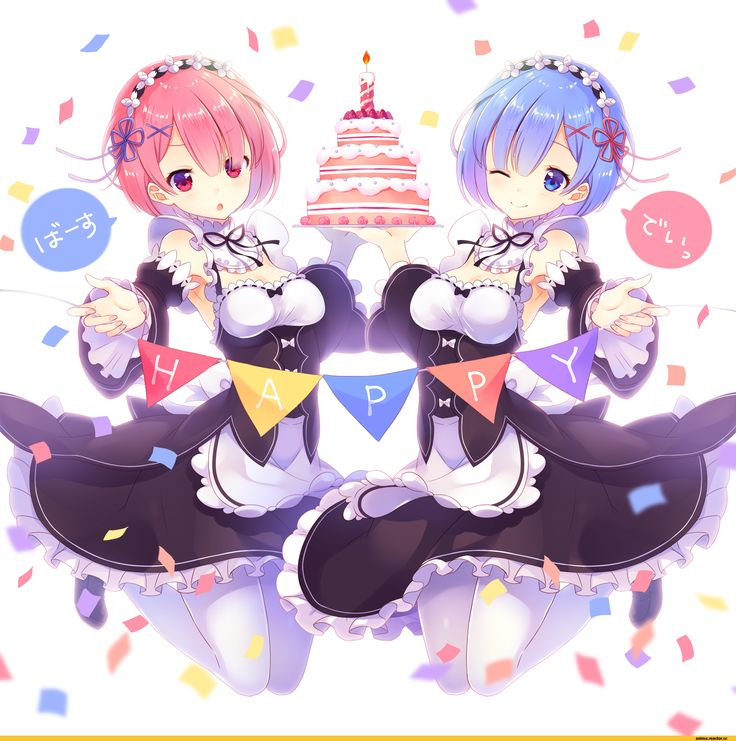ram and rem re:zero