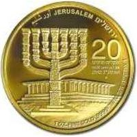 """Israel's Gold Bullion Coins - """"Jerusalem of Gold"""" - This is the third coin in the series, the 2012 """"The Menorah"""" 1oz. Gold Bullion Coin - obverse side"""
