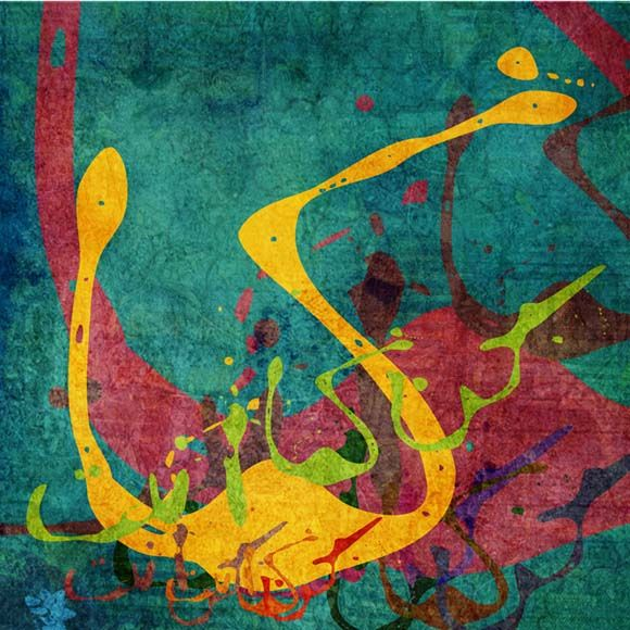 contemporary Arabic calligraphy ... from islamic-arts.org