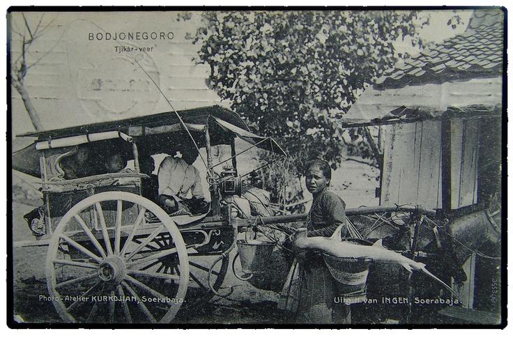 Postcard  #Indonesia  #soerabaja