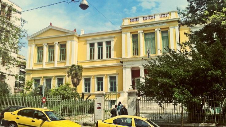 Marasleio School. (Walking Athens, Route 12 - Concert Hall)
