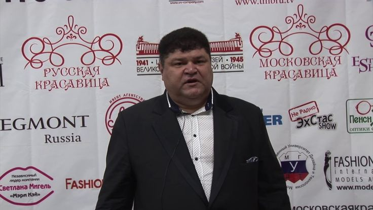 "ВАДИМ ХУСАИНОВ ""WORLD RUSSIAN BEAUTY - 2017"""