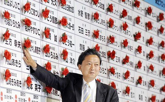Dr. Yukio Hatoyama, Japán egykori miniszterelnöke – és a felesége – is gyakorolja a Transzcendentális Meditációt. 2015. májusában a Maharishi Menedzsment Egyetem diplomaosztó ünnepségén fog beszédet tartani: http://csend.be/Meditalo-japan-miniszterelnok