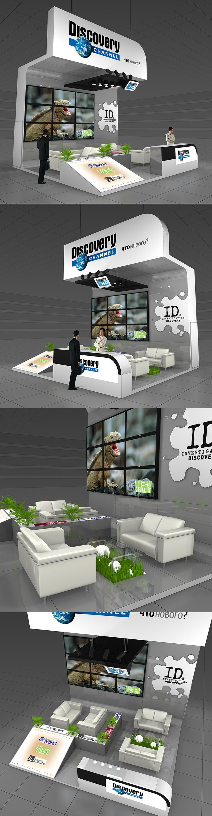Discovery exhibition stand [2006] on Behance