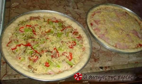 Πίτσα... σπέσιαλ #sintagespareas