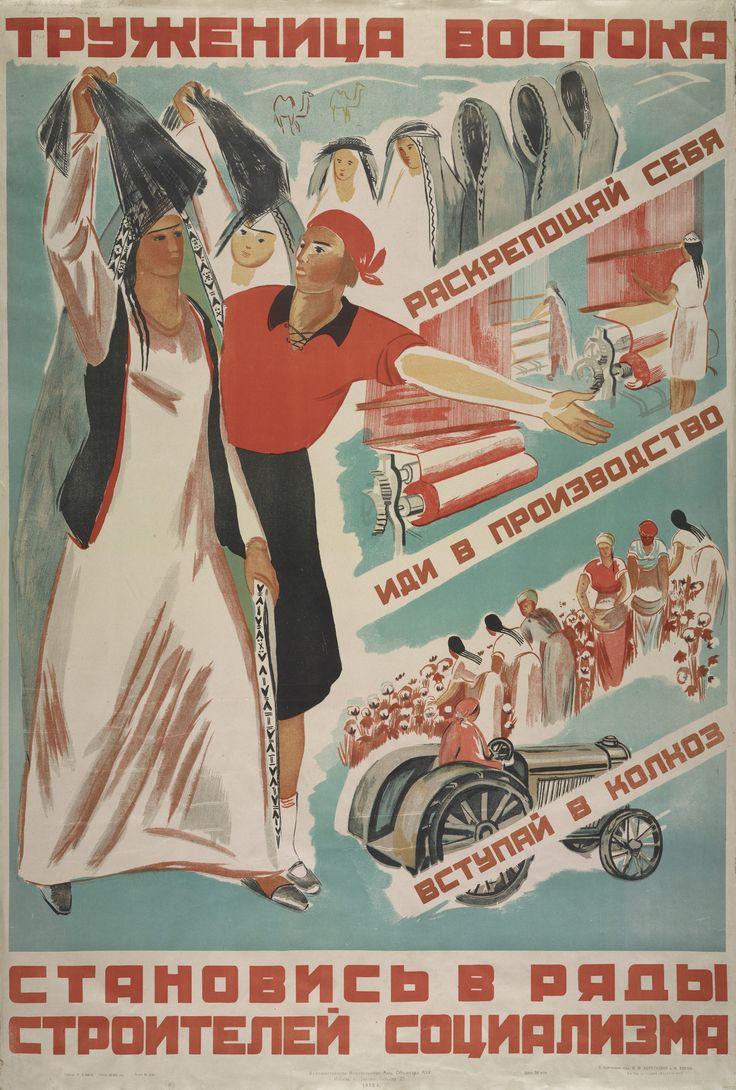 Труженица востока, становись в ряды строителей социализма Автор: Н. Ф. Короткова, М. Ворон Год: 1930