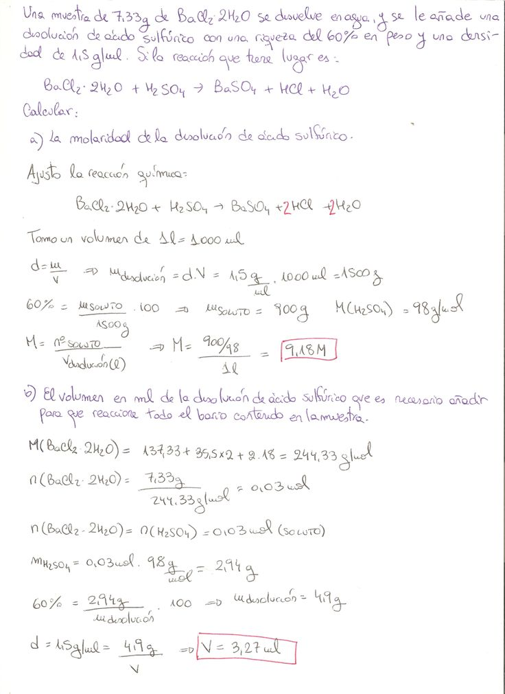 Ejercicio resuelto de reacciones químicas, de 1º Bachiller. Contiene: ajuste, densidad, % en peso.