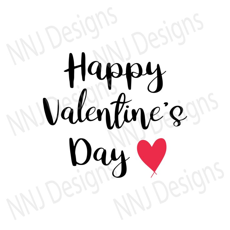 Download Happy Valentine's Day SVG Love Heart Couple Cute Text ...