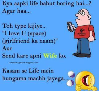 Latest Funny Jokes For  Whatsapp