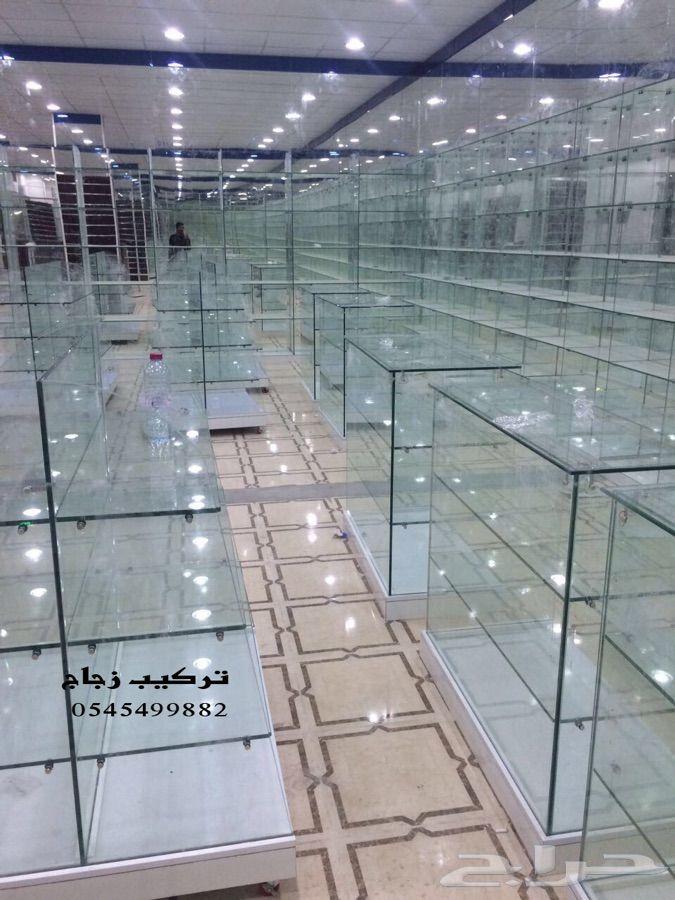 زجاج تركيب زجاج محلات واجهات زجاج سكريت شورات Tennis Court Flooring Tile Floor