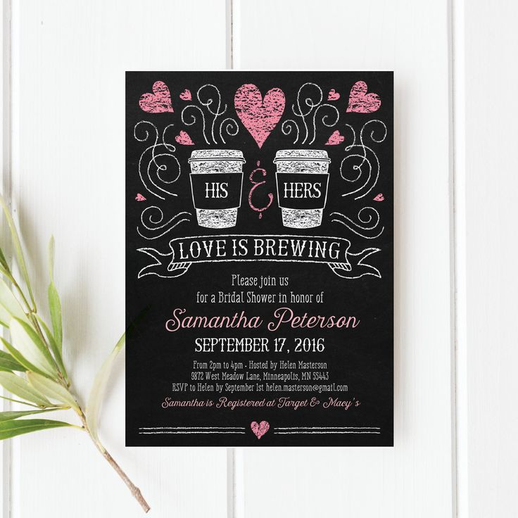 Love Is Brewing Bridal Shower Invitation, Printable PDF