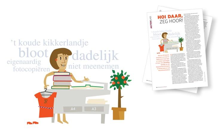 Illustrations for Stellenbosch Univerties Matieland magazine