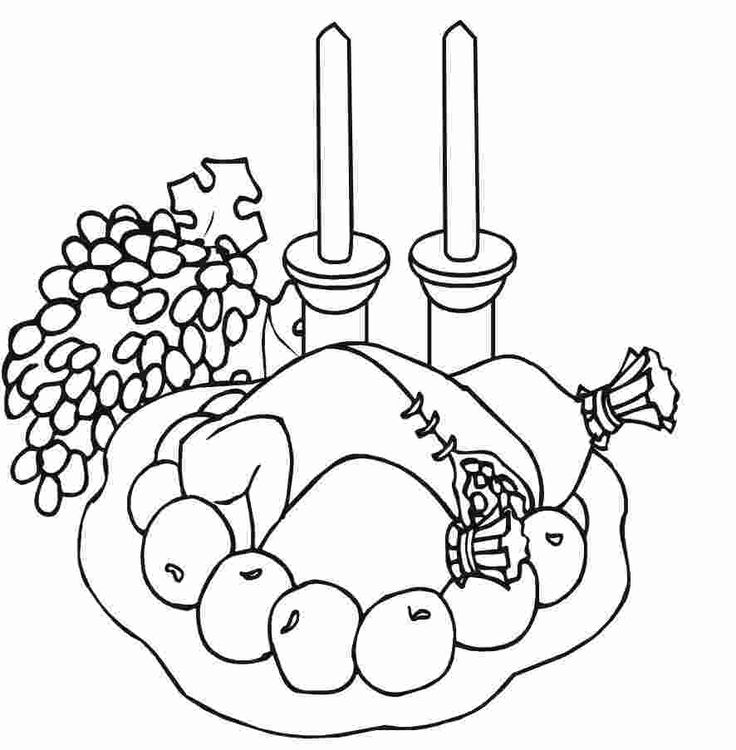 Coloring Book: Apple 4 the teacher coloring pages | More ...
