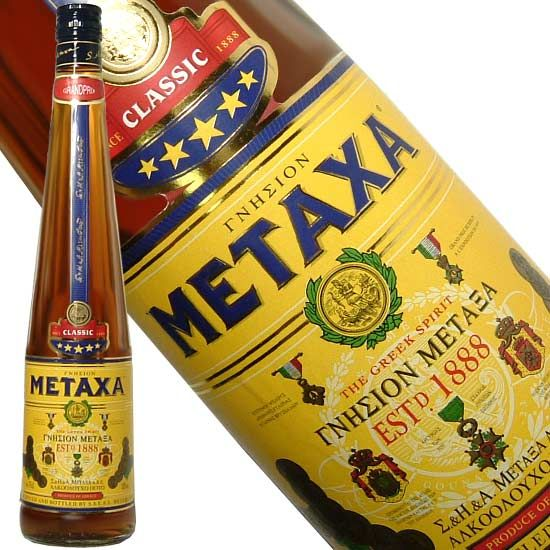 #Metaxa: ahhhh...holiday memories!...don't mind how many stars... #Greece